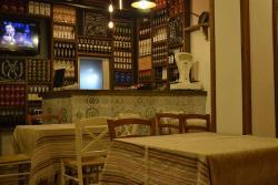 Taverna Kuka