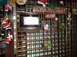 Metropark Hotel Kowloon - Sip Sip Bar