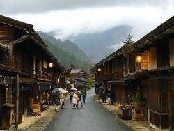 Old village of Tsumago
