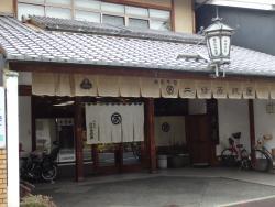 Nijo Wakasaya Honten