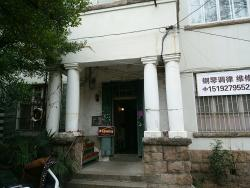 JieJiao Café