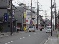 Kokaomiya
