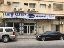 Latif Pastry