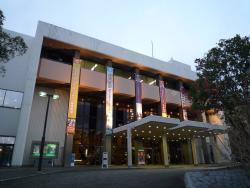 Kobe Bunka Hall
