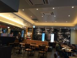 Starbucks Laque Shijokarasuma