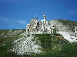 Kostomarovo Saviour Monastery