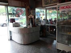Mt. Cheong Restaurant