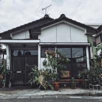 House x Komora