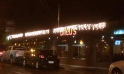 Bileus Bar & Choperi