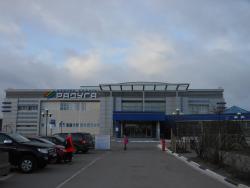Rainbow Sports Palace