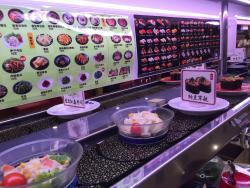 Bin Sushi