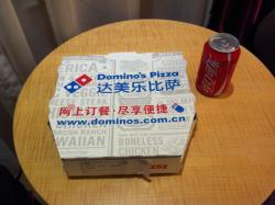 Dominos Pizza (WuDing Road)