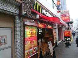 McDonald's Tenma station front