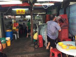 Hong Kee Stall
