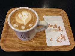 Coffeekura
