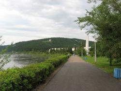 River Kan Embankment