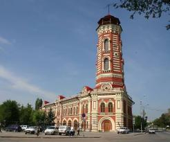 Tsarisyn Fire Station Watchtower