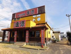 Chinese Restaurant Kingentsukuba