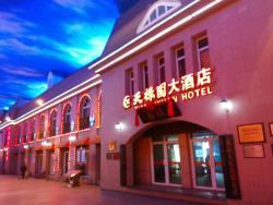 TianLu Yuan Restaurant (QingDao TianMu Cheng)