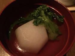 Washu Bar Kuri Ginza