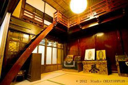 Hakoshima Residence