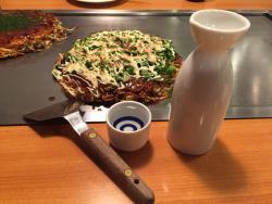 Fuchuyakitoshinoya Gion