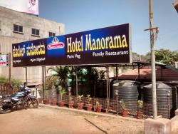 Hotel Manorama and Restaurant