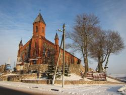 Church of the Nativity of the Virgin Mary