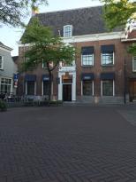 Hotel Katoen