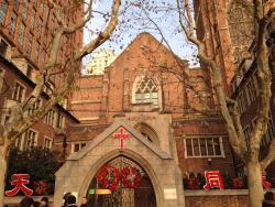 Mu'en Church