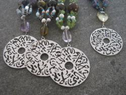 Nadia Dajani Jewellery