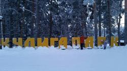 Kuliga Park