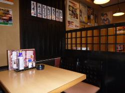 Japanese Izakaya Ayano,Kofu South Entrance