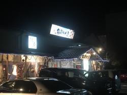 Uosensuisan Sukagawa Shop