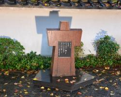 Murou Saisei's Monument of Literature