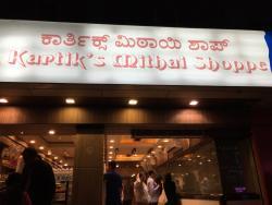 Kartik's Mithai Shoppe