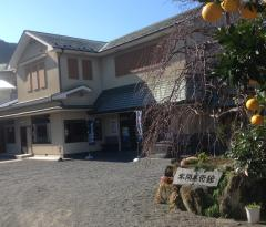 Honma Yosegi Art Museum