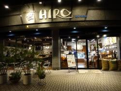Hiro Coffee Minoo Sakura