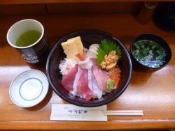 Sushidokoro Tsukijiya