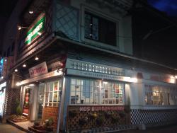 Mos Burger Uomachi Minami