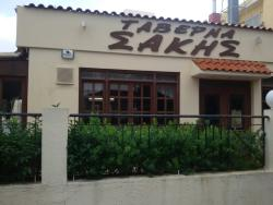 Taverna Sakis