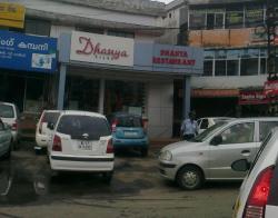 Hotel Dhanya Muvattupuzha
