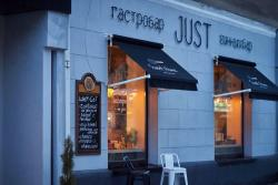 JUST. Bar & Kitchen