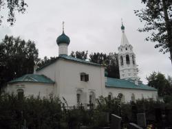 Paraskeva Piatnitsa Temple