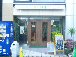 CP's Cafe