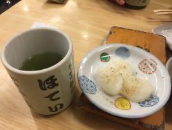 Hotei Sushi Taniyon