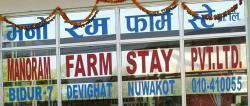 Manoram Farm Stay