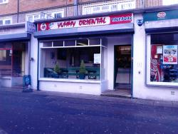 Yummi's Oriental Take Away