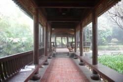 Huangshi