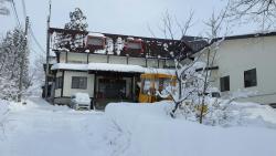 赤倉温泉 サン・ホテル